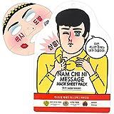 NAMCHINI メッセージ マスクパック (セクシー挑発 5枚セット) [並行輸入品]