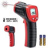 NN.ORANIE 赤外線温度計 非接触温度計 デシタル温度測定器 赤外線放射温度計 0.5秒高速検温 LCD表示 -50~+380℃ 4モード 単位切替 料理/BBQ/修理/工業 日本語説明書&一年