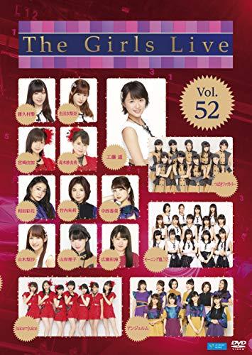 [画像:The Girls Live Vol.52 [DVD]]