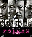 アウトレイジ [Blu-ray] 画像