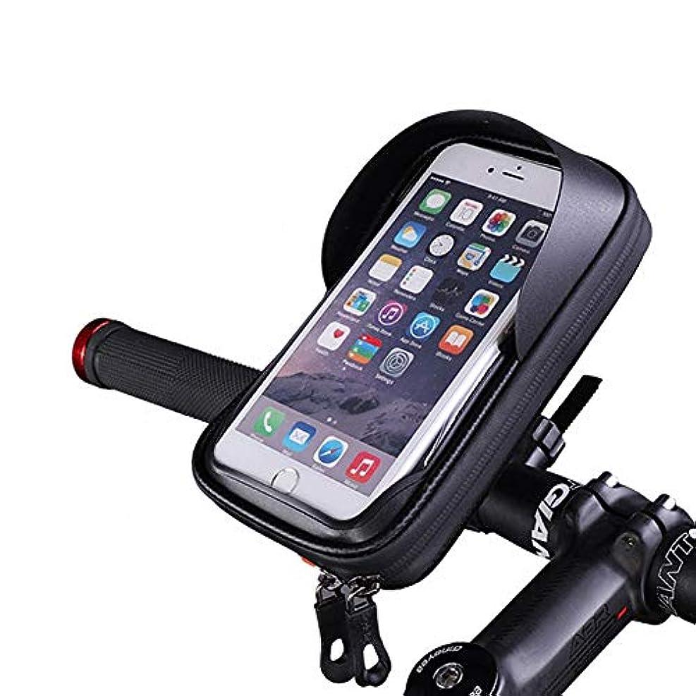 土地検出解任自転車フロントフレームバッグ バイクフレームバッグ透明サイクリングパニエバッグポーチバスケット6インチ携帯電話スクリーンタッチホルダー (Color : Black, Size : 18*11.5cm)