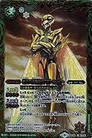 バトルスピリッツ 獄風の探索者カゲロウ・シーカー(コモン) 神光の導き(BSC34)   バトスピ オールキラブースター 邪神・次代・殻人 アルティメット 緑