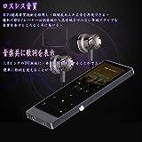【Newiy Start】mp3プレーヤー Bluetooth マイクロsdカード対応 HiFi超高音質 小型 音楽プレイヤー 合金製 内蔵8GB タッチボタン デジタルオーディオプレーヤー NS-A7Plus