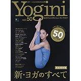 Yogini(ヨギーニ) 50 (エイムック 3276)