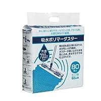 吸水ポリマーダスターCL-357-526-0(80マイX6) キュウスイポリマーダスター(24-7097-00)【テラモト】[1梱単位]