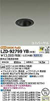 DAIKO LEDユニバーサルダウンライト (LED内蔵) 電源別売 電球色 3000K 埋込穴Φ75 LZD92799YB