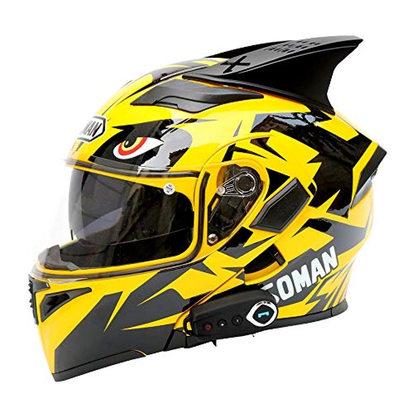 変化ボイドウガンダZXF 電動バイクブルートゥースヘルメットブルートゥースオートバイフルフェイスヘルメットダブルレンズオープンフェイスヘルメットフルフェイスヘルメット快適な通気性ベルトFM付きホーン - イエローブラック - ラージ 安全 (Size : S)