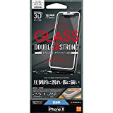 ラスタバナナ iPhone X フィルム 曲面保護 強化ガラス 高透明 Wストロング 3Dフレーム ホワイト アイフォン 液晶保護 SW855IP8AW