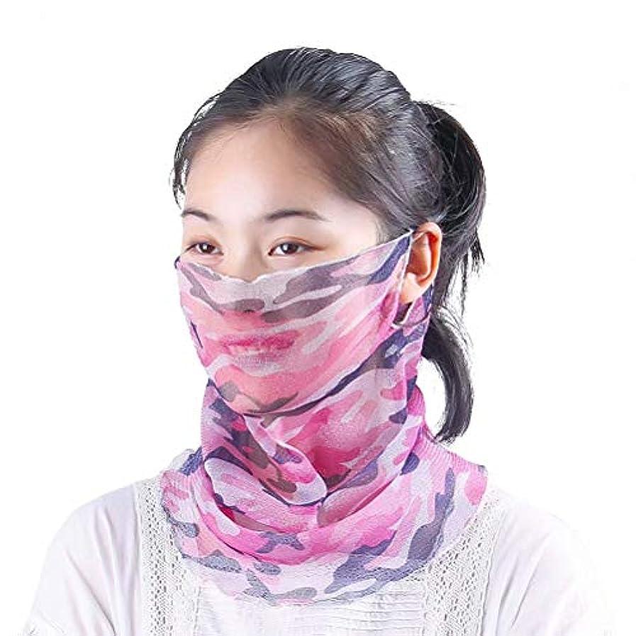代わりのかまど普通にSolu Store 日焼け止めベール ハンギングイヤースカーフ 薄いマスク 日焼け止めスカーフ サイクリングサンシェード 日よけ UVカット アウトドア フェイスカバー ガード 夏