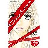 Amazon.co.jp: Deep Love アユの物語 分冊版(1) (別冊フレンドコミックス) 電子書籍: 吉井ユウ, Yoshi: Kindleストア