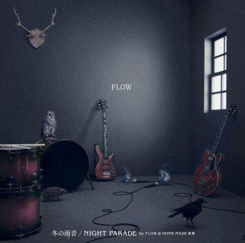 冬の雨音/NIGHT PARADE by FLOW&HOME MADE 家族(初回生産限定盤)(DVD付)