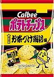カルビー ポテトチップス 永谷園のお茶づけ海苔味 55g ×12袋