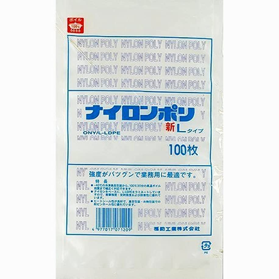 米ドルミントポンド真空袋 ナイロンポリ 新[L]タイプ [17] 規格袋 (100枚) [巾240×長360 (mm)]