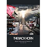 THE BACK HORN オフィシャル・バンド・スコア BEST THE BACK HORN II (Since 2008~2017)