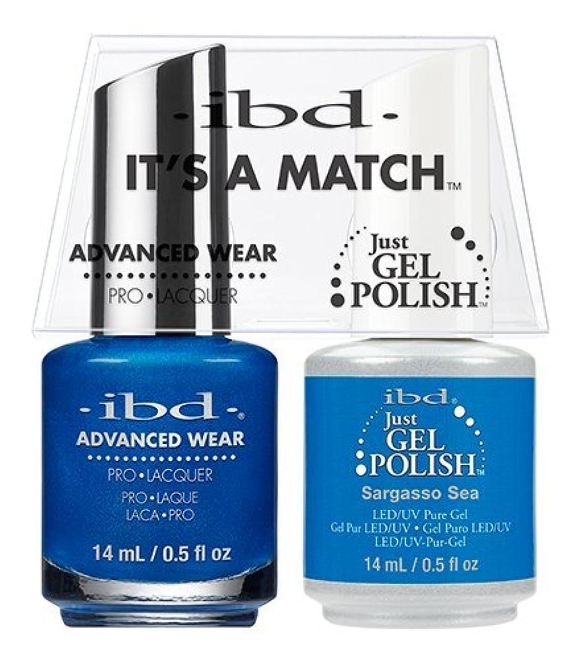 社交的処理する前奏曲IBD Advanced Wear -