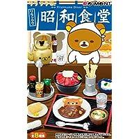 リラックマ 昭和食堂 BOX商品 1BOX=8個入り、全8種類