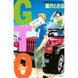 GTO(21) (週刊少年マガジンコミックス)