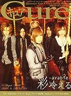 Cure (キュア) 2008年 08月号 [雑誌]()