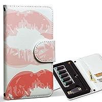 スマコレ ploom TECH プルームテック 専用 レザーケース 手帳型 タバコ ケース カバー 合皮 ケース カバー 収納 プルームケース デザイン 革 ラブリー 赤 白 メイク 003749