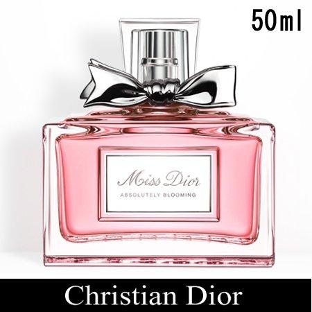 クリスチャン ディオール(Christian Dior) ミス ディオール アブソリュートリー ブルーミング 50ml[並行輸入品]