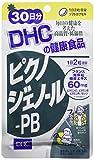 Best Pycnogenols - ピクノジェノール-PB 30日分 Review