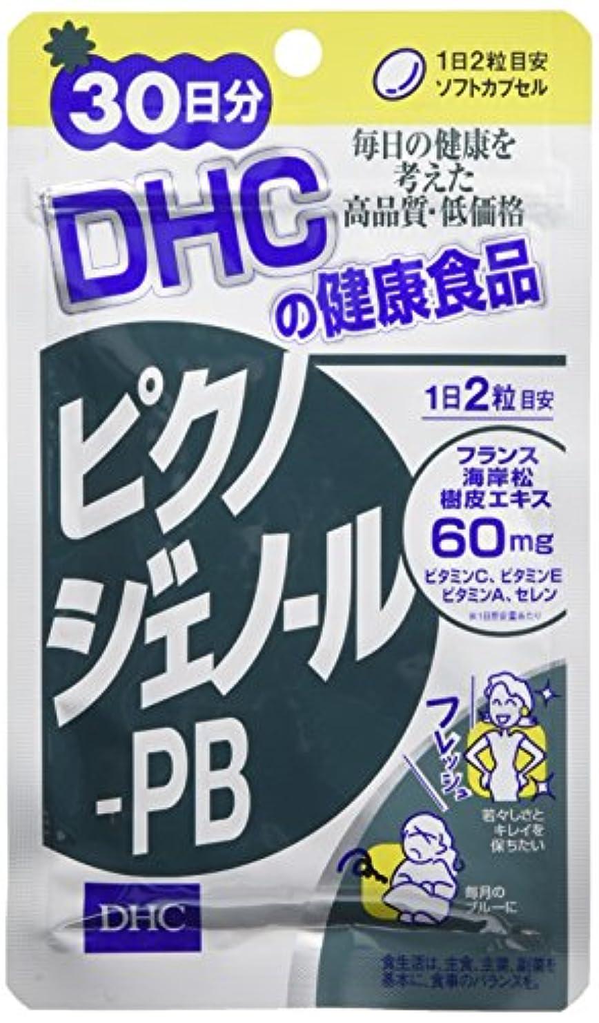 囲い毒性問い合わせピクノジェノール-PB 30日分