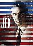 JFK<ディレクターズ・カット/日本語吹替完声版> [DVD] 画像