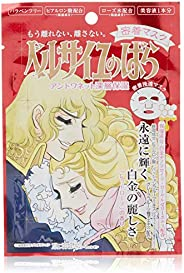 Rose of Versailles Antoinette Adhesive Mask, 0.9 Fl Oz (27 ml)