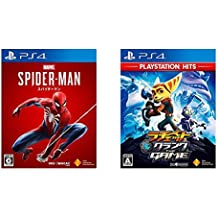【PS4】Marvel's Spider-Man 通常版ソフト+【PS4】ラチェット&クランク THE GAME PlayStation Hits 【Amazon.co.jp限定】オリジナルPC&スマホ壁紙 配信 セット