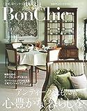 BonChic VOL.16 アンティークとともに心豊かな暮らしを (別冊PLUS1 LIVING) 画像