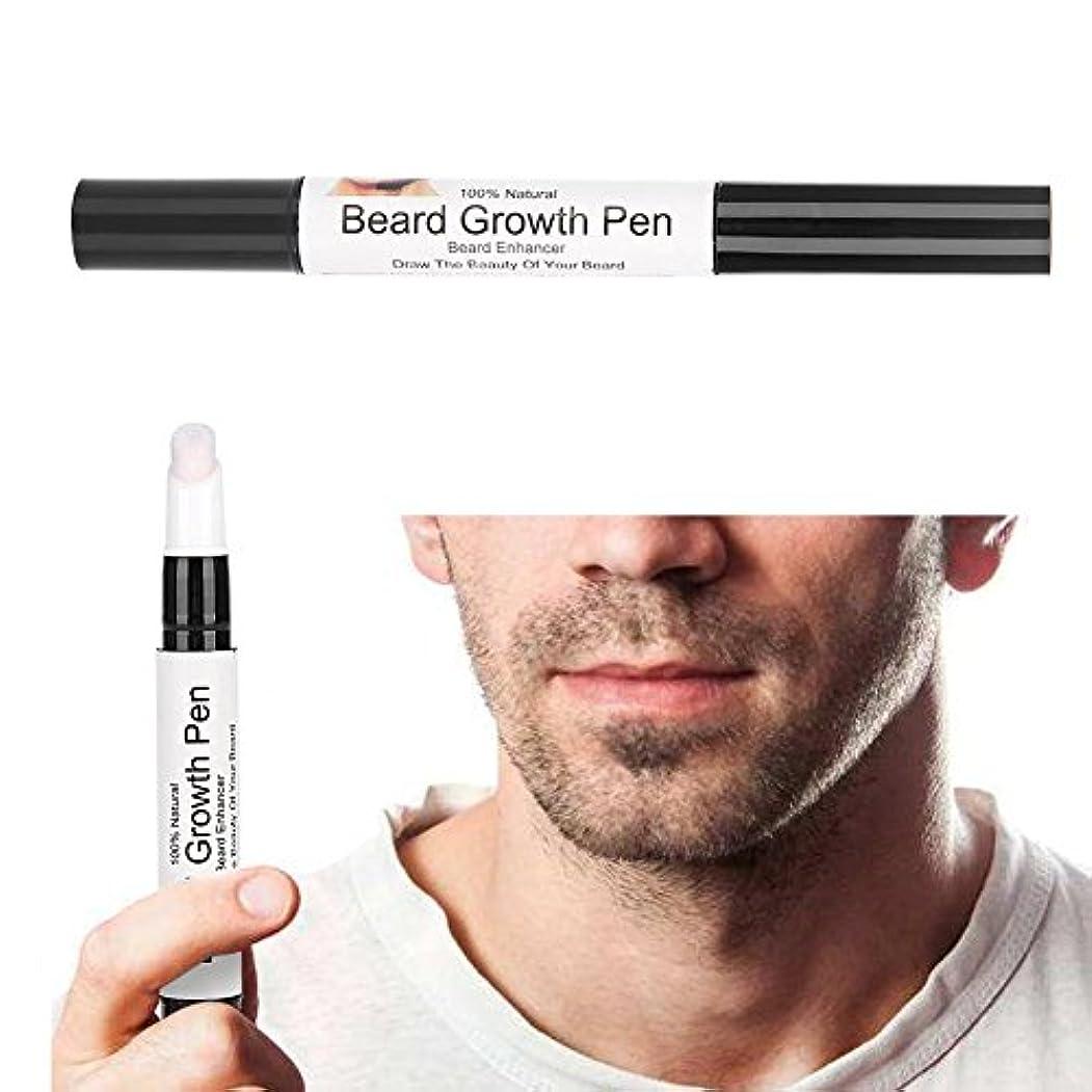 泥棒印象的グリル3mlひげオイル、ひげ成長ひげケアオイル、男性ひげの成分コンディショナーを抽出し、ひげの長さを長くし、ひげの栄養素を追加します