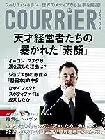 講談社 (編集)新品: ¥ 500