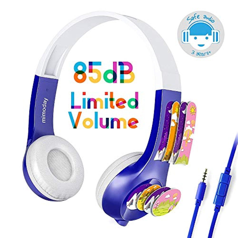 Mimoday 子供用 ヘッドホン キッズ用 ヘッドホンボリューム制限 85dB 密閉型 3.5mmオーディオケーブルマイクフォン付 子供のプレゼントに最適 (ブルー)