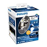 PHILIPS(フィリップス)  ヘッドライト LED バルブ H4 6700K 2800/2200lm 12V 23W エクストリームアルティノン X-treme Ultinon 車検対応 3年保証 2個入り 12901HPX2