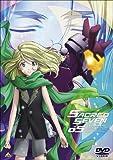 セイクリッドセブン Vol.05[DVD]