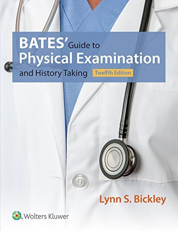 ルーチンシュリンク懐疑的Bates' Guide to Physical Examination and History Taking (Bates Guide to Physical Examination and History Taking)