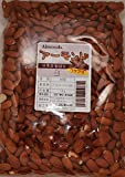 【訳あり】世界美食探究 カリフォルニア産 アーモンド(生) 1kg