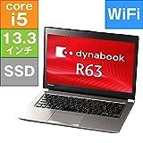 【新品】東芝 dynabook R63 P [PR63PEAD647AD81] (Corei5-5200U 2.2GHz/ メモリ4GB/ SSD 128GB/ Win7pro DtoDリカバリ)※Office Home and Business 2013付属