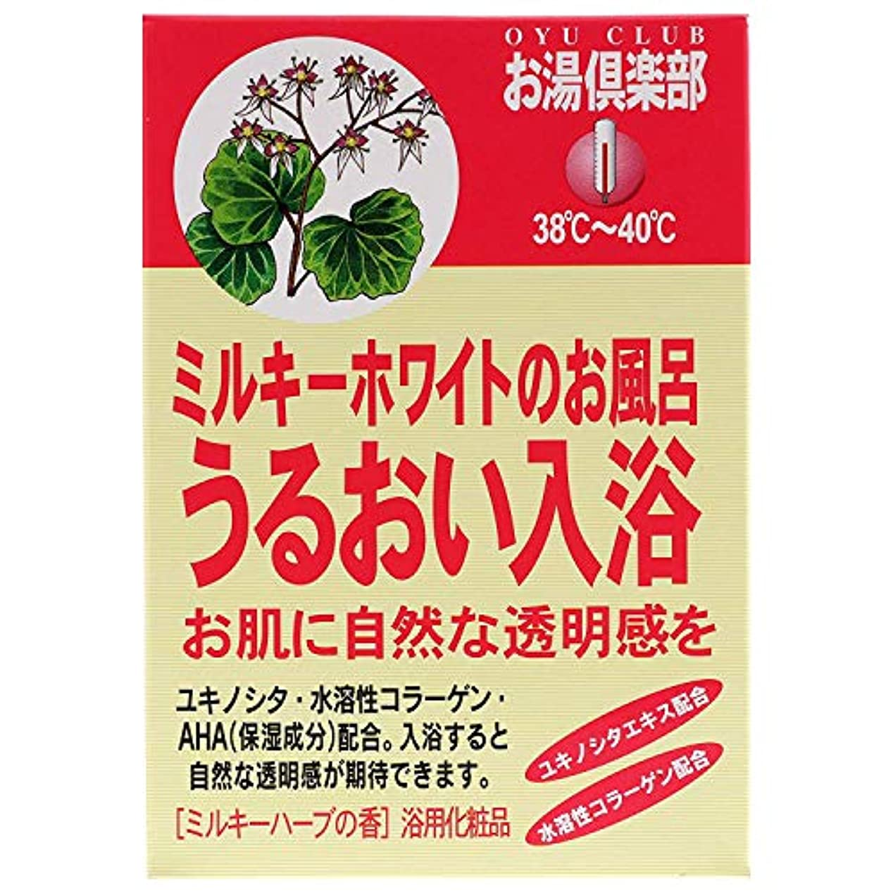 ゆるく連邦五洲薬品 入浴用化粧品 お湯倶楽部 うるおい入浴 (25g×5包) U-OC