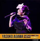 【Amazon.co.jp限定】阿川泰子 CROSSOVER NIGHT 2019 ~Billboard LIVE DIRECT~(ハイレゾ配信コード付き)