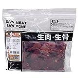 犬用 鹿肉|熟成エゾ鹿肉 角切り肉 内臓ミックス サイコロカット 食いつき 老犬 シニア犬フード (1.2kg)