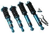 IDEAL (イデアル) Trueva (トゥルーヴァ) 車高調 ライフ 2WD 03~08 JB5/7  全長調整式(フルタップ) 減衰力36段 -