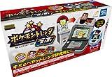 ポケモントレッタラボ for ニンテンドー3DS 通常版
