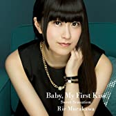 Sweet Sensation/Baby, My First Kiss 【初回限定盤B(CD+DVD)】