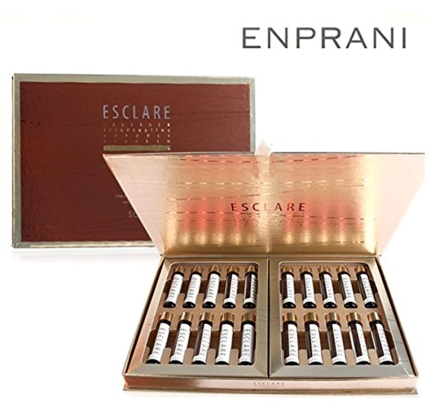 抵抗するクリーナー重量[Enprani] エスキュレアコラーゲンリジュベナレーティングアンプル_3ml x 20ea / 豊富な栄養と美白 / Esclare Collagen Rejuvenating Ampoule_3ml x 20ea...