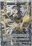 【SECRET】ウィクロス WXK09/WDK17-001S 黒幕の舞姫 アルフォウ (SC シークレット) WXK-P09 ディセンブル