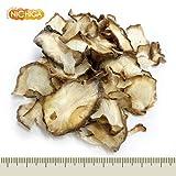 国産 菊芋チップス 230g (島根県産)農薬・化学肥料不使用 [02] NICHIGA(ニチガ)