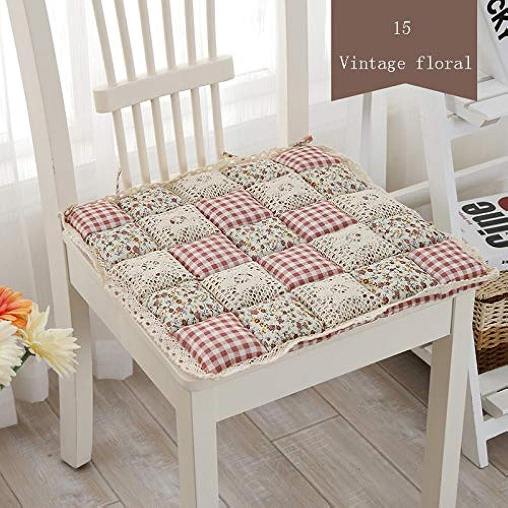 二度飼い慣らす王室LIFE 1 個抗褥瘡綿椅子クッション 24 色ファッションオフィス正方形クッション学生チェアクッション家の装飾厚み クッション 椅子