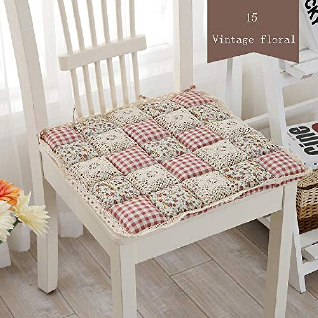 スキャンダルブロックポーズLIFE 1 個抗褥瘡綿椅子クッション 24 色ファッションオフィス正方形クッション学生チェアクッション家の装飾厚み クッション 椅子