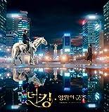 韓国ドラマDVD、キング:永遠の君主(더킹:영원의군주)16話、合計9枚のDVD、日本語字幕